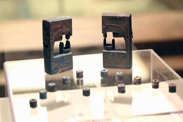 Copper Lock of the Three Kingdoms Era