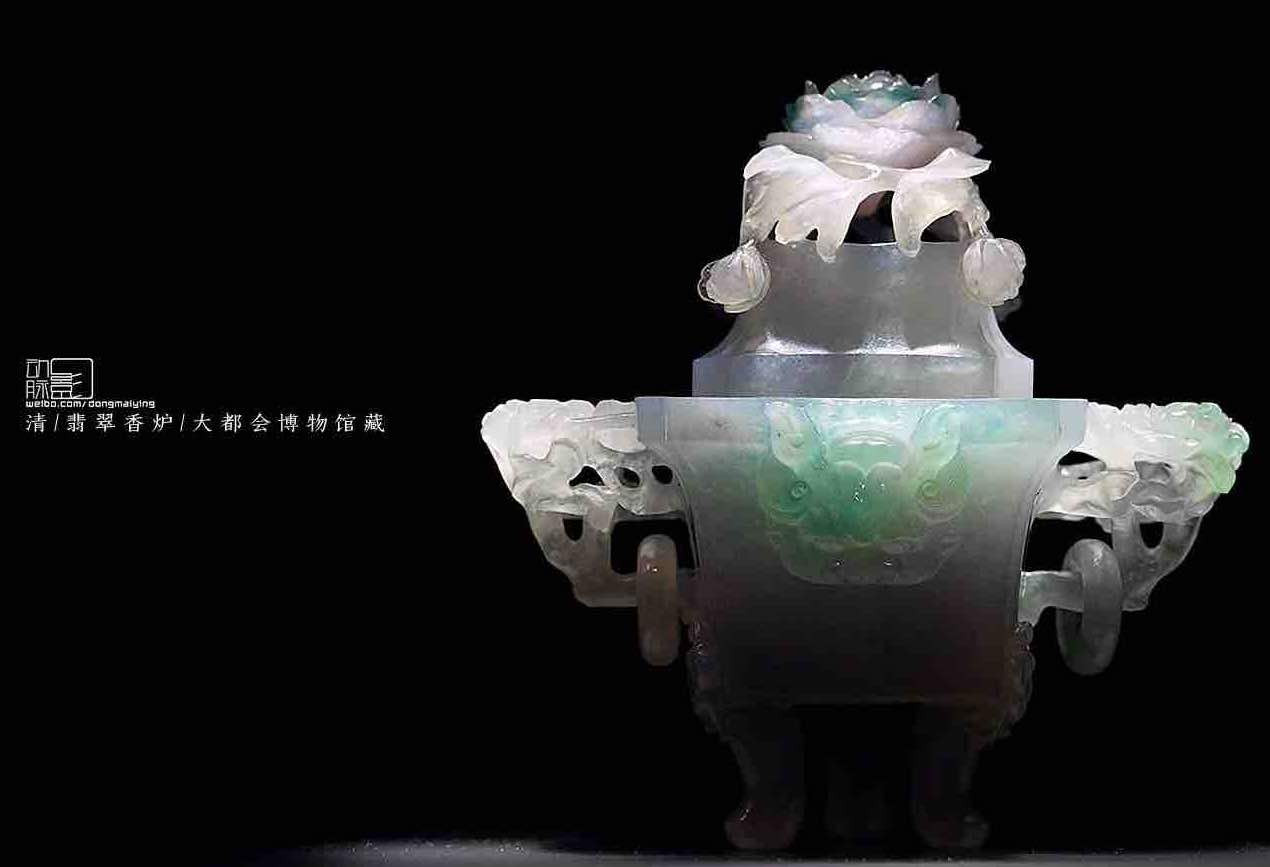 Jadeite Incense Burner of the Qing Dynasty (1636 — 1912) — The Metropolitan Museum of Art