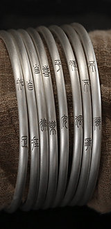 Silver Bangle Bracelet Carved with Xiao Zhuan Style Chinese Characters
