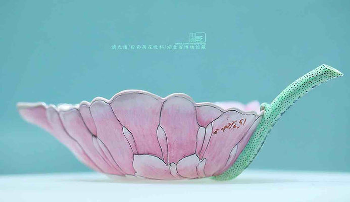 Lotus Shaped Famille Rose Cup with A Straw, Produced During Guangxu Emperor's Reign, to Memorise Annual Military Training in Autumn
