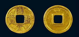 Unearthed Gold Currency of the Tang Dynasty