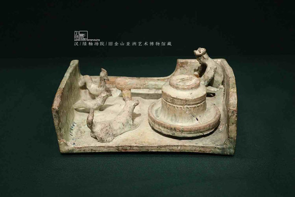 Pottery Scene of A Civilian's Courtyard — Asian Art Museum of San Francisco