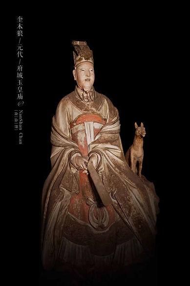 Painted Sculpture of Leg Wood Weasel Deity of Yuan Dynasty — Jade Emperor Temple
