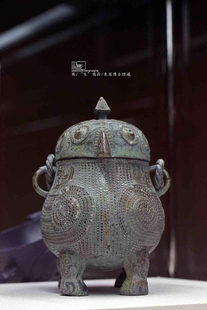 Bronze Owl Shaped Wine Vessel (Xiao You) — Sen-oku Hakuko Kan