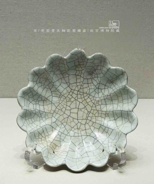 Celadon Glaze Plate of the Song Dynasty