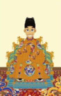 Zhengde Emperor Zhu Houzhao Wearing Imperial Robe (Gun Fu).