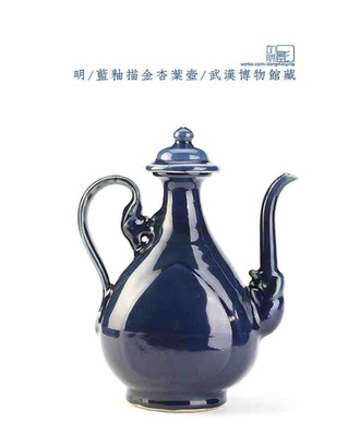 Blue Glaze Jug of the Ming Dynasty (1368 — 1644) — Wuhan Museum
