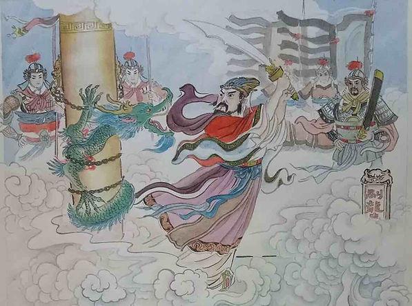 Wei Zheng Fighting An Evil Dragon