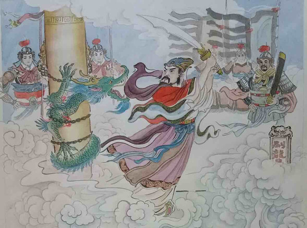 Wei Zheng Fighting An Evil Dragon