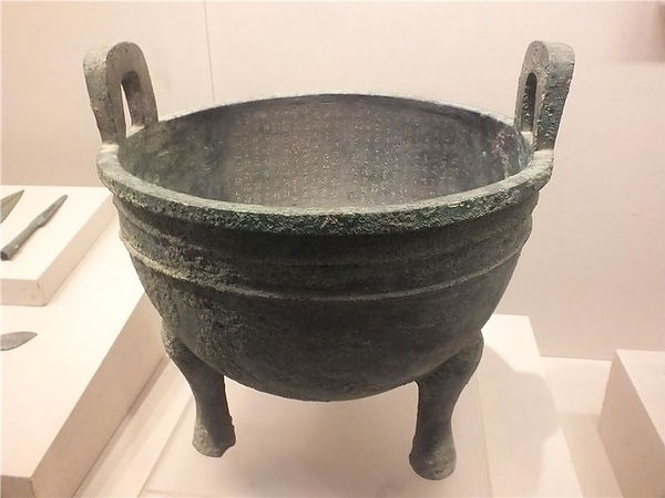 Bronze Tripod (Ding) Made by Duoyou, Inscriptions inside Recorded Him Assisted King Li of Zhou Won Intense Wars Against Nomad Invasions