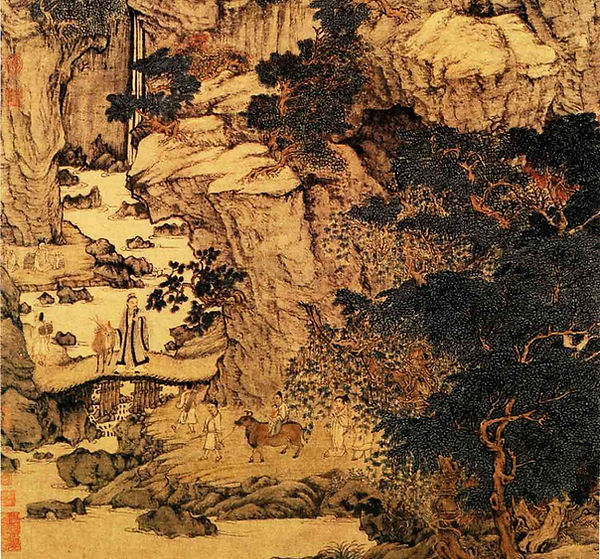 """Part of Painting """"Ge Zhi Chuan Yi Ju Tu"""" that Describes Ge Hong (283 - 343), An Exceptional Taoist, Chemist and Doctor, Moving to A mountain to Practice Taoism - By Artist Wang Meng (1308-1385)"""