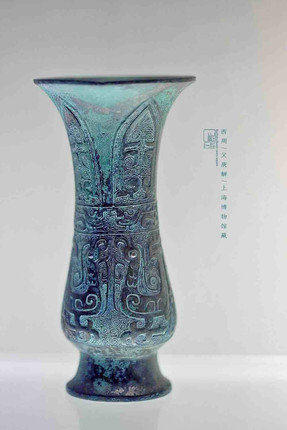 Bronze Wine Cup (Fugeng Zhi) — Shanghai Museum