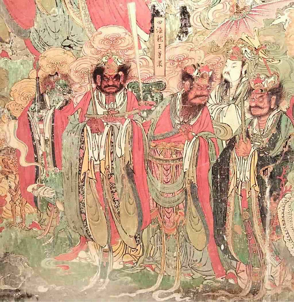 Dragon King of the Four Seas in Murals of the Ming Dynasty (1368 — 1644)