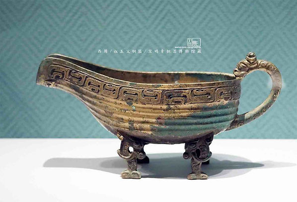 Unearthed Bronze Watering Utensils (Yi) of the Zhou Dynasty