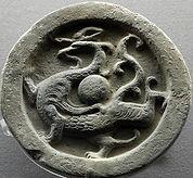 Azure Dragon or Qing Long