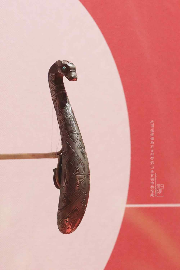 Unearthed Bronze Belt Hook with Inlaying Silver, Important Decoration of Noble Men — Shanxi Museum