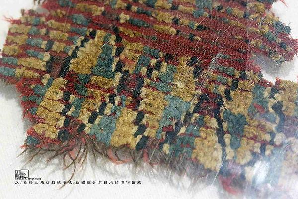 Carpet of the Han Dynasty