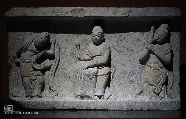Unearthed Stone Statues of the Five Dynasties and Ten Kingdoms Playing Musical Instruments and Dancing