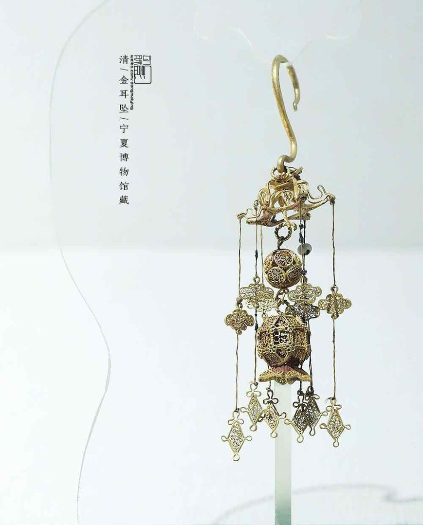 Gold Earring of the Qing Dynasty (1636 — 1912) — Ningxia Museum (Photo by Dongmaiying)