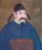 Emperor Li Kuo or Tang De Zong of Tang Dynasty in History of China