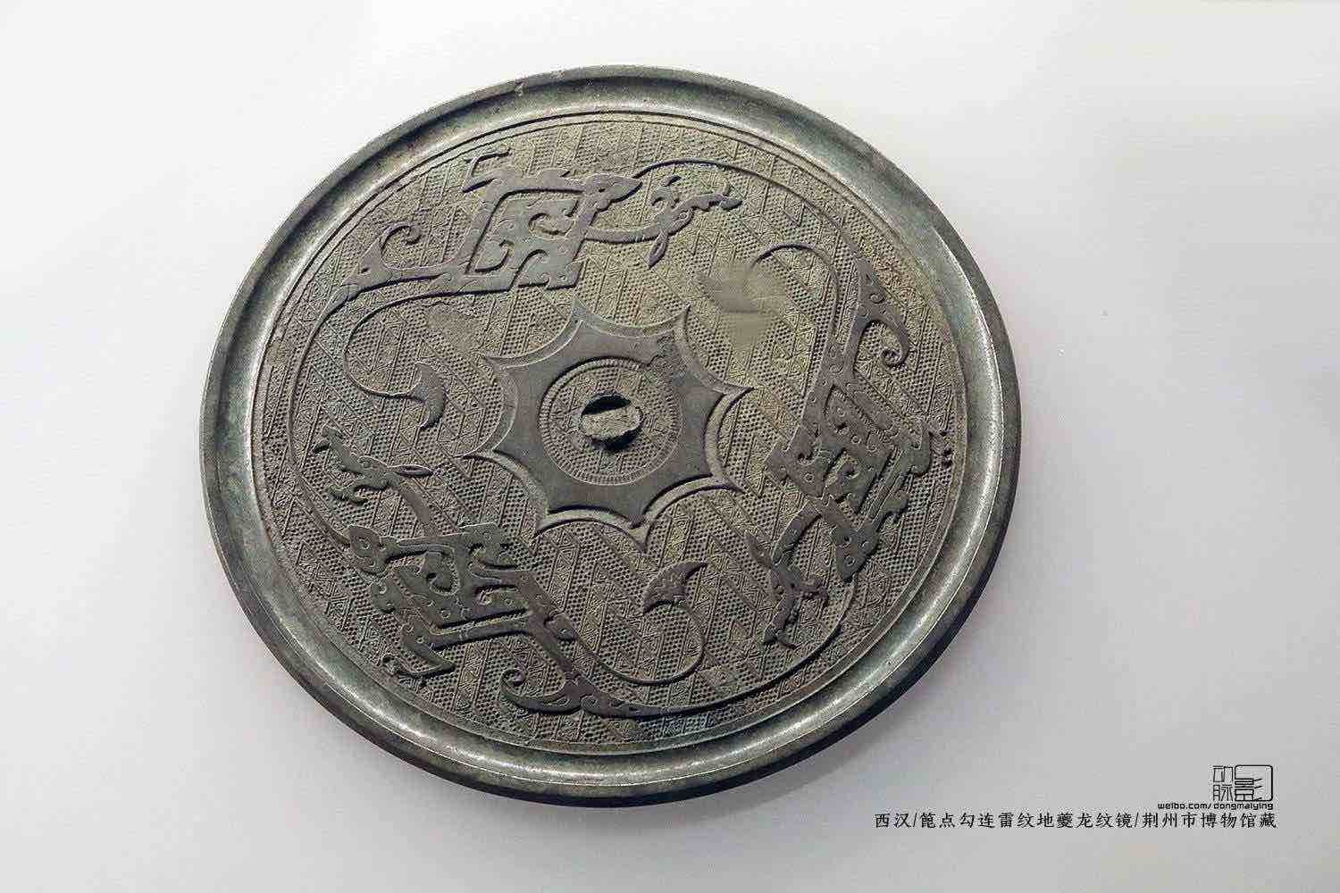 Unearthed Mirror of the Western Han Dynasty — Jingzhou Museum