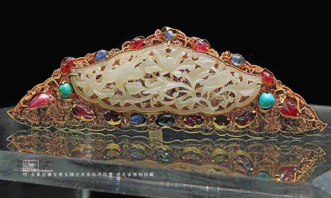 Gold Hairpin (Zan) Decorated with Gems and Jade of the Ming Dynasty — Hubei Museum