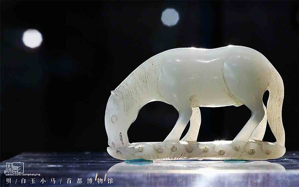 Jade Horse of the Ming Dynasty