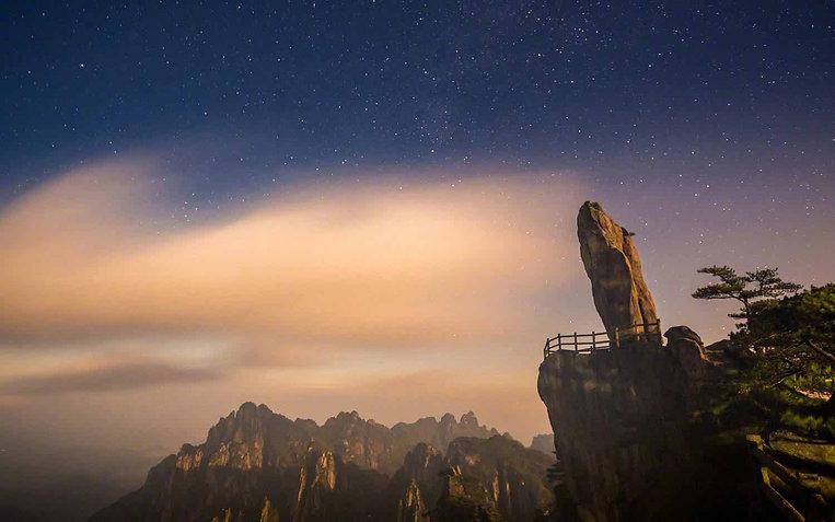 Flying Stone or Feilai Shi of Huangshan Mountain