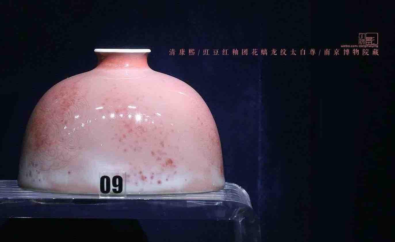 Cowpea Red Glaze Vessel (Tai Bai Zun) of the Qing Dynasty — Nanjing Museum