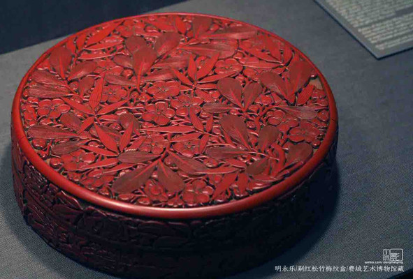 Carved Lacquer Case Produced Under Yongle Emperor's Reign