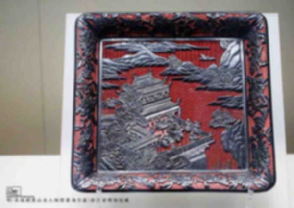 Exquisite Carved Lacquer Tray of the Ming Dynasty