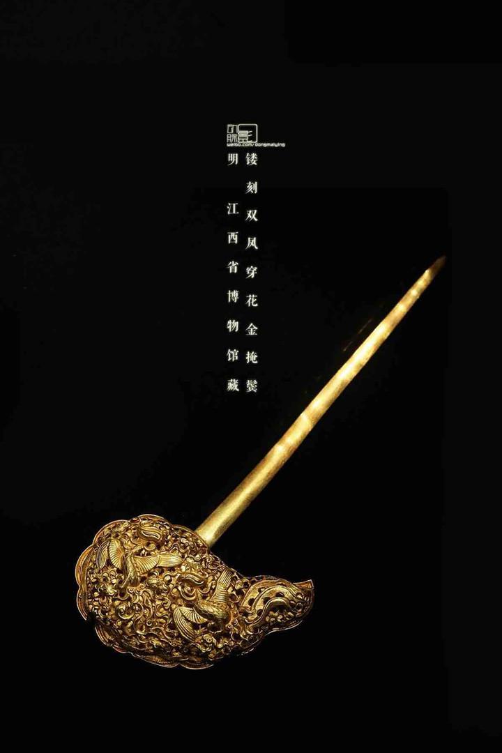 Gold Hair Ornament Yan Bin of the Ming Dynasty (1368 — 1644) — Jiangxi Museum (Photo by Dongmaiying)