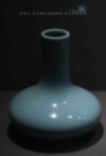 Cyan Glaze Flask Produced Under Yongzheng Emperor's Reign