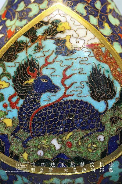Image of Qilin on Cloisonne Pitcher of the Ming Dynasty (1368 — 1644)
