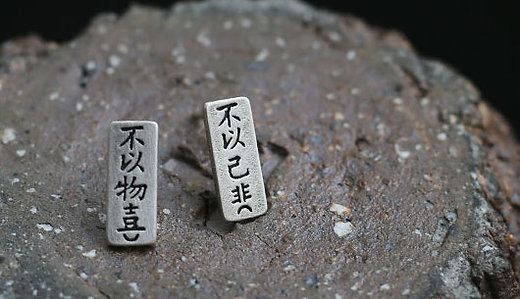Silver Ear studs and Necklace Carved with Ancient Wisdom
