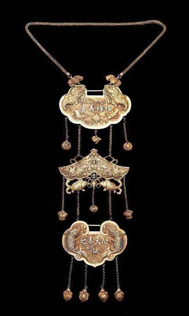 Gilding Silver Longevity Lock of the Qing Dynasty (1636 — 1912)