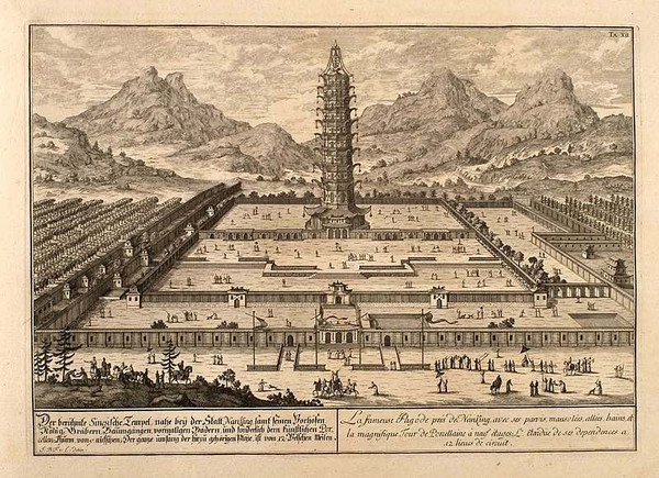 Picture of the Porcelain Tower of Da Bao En Temple in Nanjing City, by Fischer von Erlach in 1721