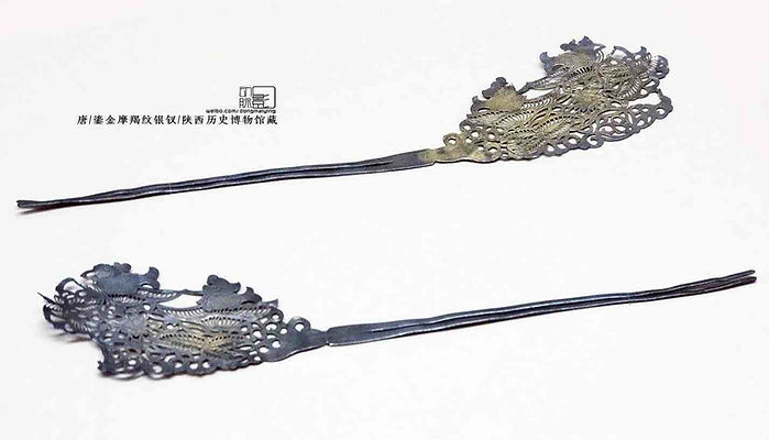 Silver Hairpin (Chai) of the Tang Dynasty — Shaanxi History Museum