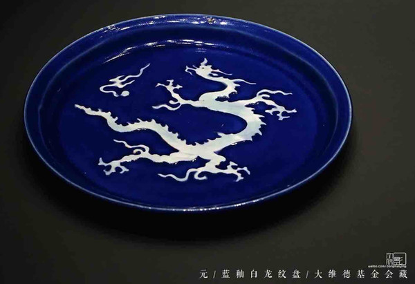 Blue Glaze Plate With Dragon Patterns of the Yuan Dynasty