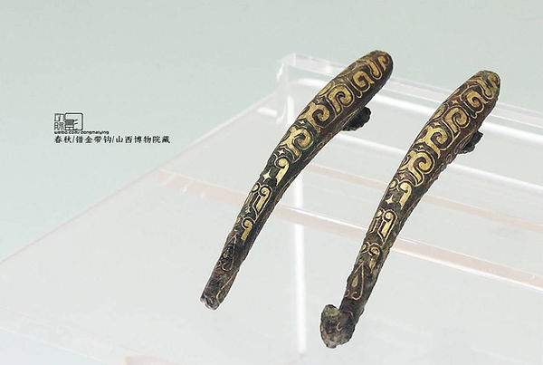 Inlaying Gold Belt Hook of the Spring and Autumn Period