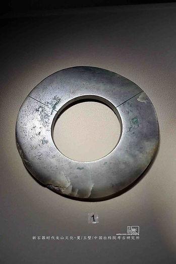 Unearthed Ritual Jade Bi of Early Xia Dynasty