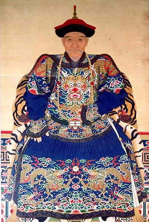 General Wu Sangui of Qing Dynasty in History of China