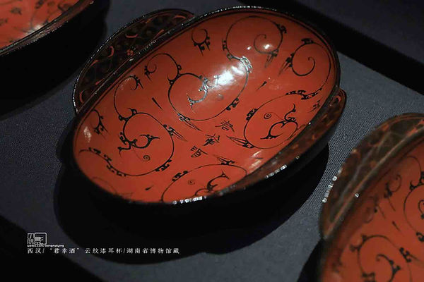 """Eared Lacquer Cup with Characters""""Jun Xing Jiu"""" (Please Drink), Unearthed from Mausoleum of Prime Minister Li Cang of Changsha State — Hunan Museum"""
