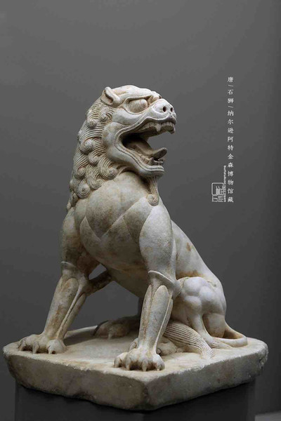 Stone Lion of the Tang Dynasty
