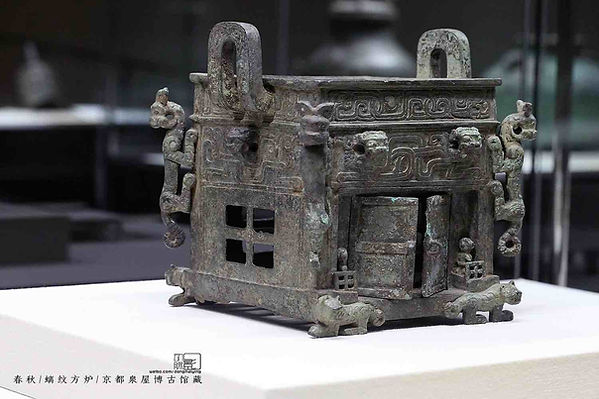 Unearthed House Shaped Bronze Incense Burner of the Spring and Autumn Period