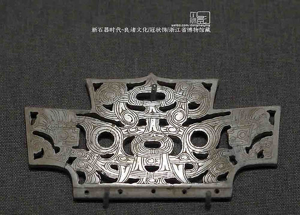 Jade Article of Liangzhu Culture (around 3300 BC — 2000 BC) with Decorative Patterns