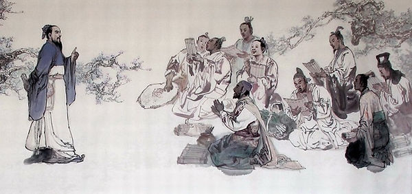 Ancient Chinese School