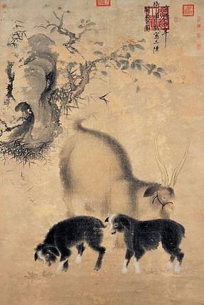 Three Sheeps (San Yang Kai Tai Zhou) — Taipei Palace Museum