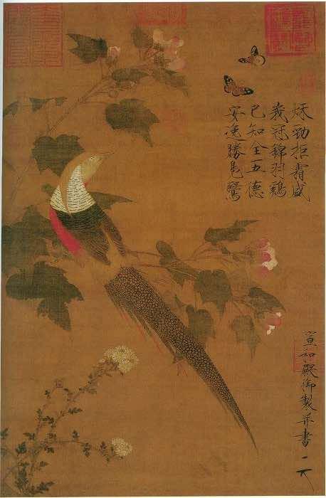 Hibiscus Golden Pheasant Painting (Fu Rong Jin Ji Tu) (53.6 cm × 81.5 cm) — The Palace Museum