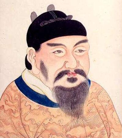 Portrait of Li Zhi, the Emperor Gaozong of Tang